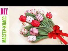 Видео мастер-класс: шьем тюльпаны из ткани - Ярмарка Мастеров - ручная работа, handmade