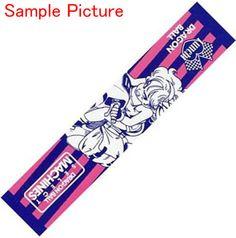 "Dragon Ball Z Lunch on Motorbike Towel 38"" Banpresto JAPAN ANIME MANGA"