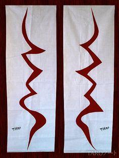 生誕100年 岡本太郎展 : 「太陽の塔」手ぬぐい 左右 | Sumally (サマリー)