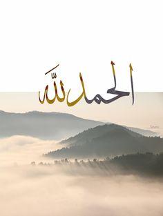 DesertRose~ Alhamdulillah~ الحمدلله