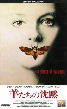「羊たちの沈黙」(1991)