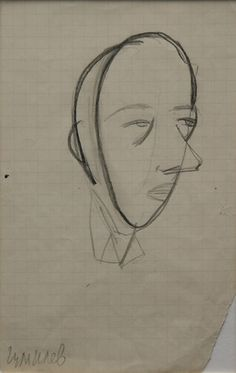 Gumilev by N. Guy Drawing, Doodle Sketch, Wikimedia Commons, Caricature, Monochrome, Sketches, Museum, Portrait, Drawings
