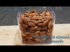 In this video I'm going to show you how I make Dry Roasted Almond. It is very easy. So easy, it virtually cooks itself! Raw Almonds, Roasted Almonds, I Kid You Not, Cooking Time, Dog Food Recipes, Homemade, Make It Yourself, Breakfast, Easy