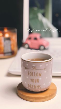 Arabic English Quotes, Arabic Love Quotes, Love Quotes For Him, Islamic Quotes, Text Quotes, Quran Quotes, Cute Statuses, Snapchat Quotes, Arabic Sweets