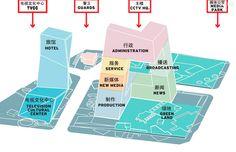 CCTV Headquarters - Google-haku