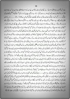 Urdu Stories, S Stories, Romantic Novels To Read, Quotes From Novels, Urdu Novels, Most Romantic, Reading, Short Novels, Pdf
