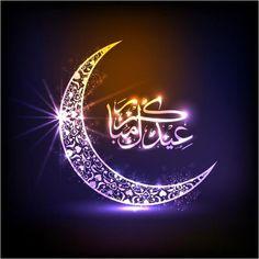 New 2017 Ramadan Kareem Backgrounds Free Download Here  http://www.cgvector.com/?s=ramadan