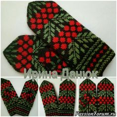 Knit Mittens, Knitted Gloves, Craft Patterns, Knitting Patterns, Cross Stitch Christmas Stockings, Fair Isle Pattern, Yarn Over, Knit Crochet, Diy And Crafts