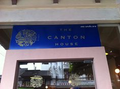 The Canton House at Yaowarat (Chinatown) in Bangkok serves cheap and tasty dim sum. Worth a try! Canton House, Dim Sum, Bangkok, Tasty