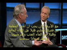 معجزة - القرآن يفضح جهل زعيم الملحدين ريتشارد دوكنز - YouTube