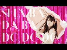 Sayumi Michishige (Morning Musume。'14) - Shaba Daba Do music video! Sayu is MIRACLE, AMAZING and SWEET! Thank you for Being in OUR IDOL! <3
