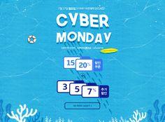 #2017년7월3주차 #롯데닷컴 #사이버먼데이 www.lotte.com Page Design, Web Design, Pop Up Banner, Event Banner, Event Page, Banner Design, Promotion, Layout, Templates