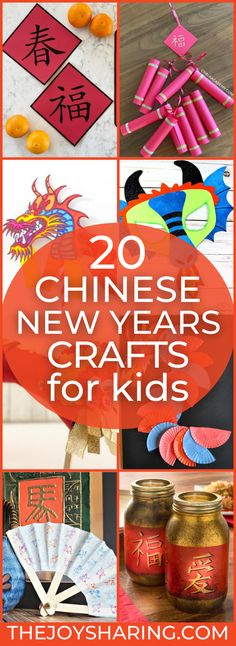 Easy Chinese New Year crafts that kids can make. These are fun activities to do with your kids to celebrate the Chinese New Year. #thejoysharing #chinesenewyear #kidscrafts @thejoysharing Chinese New Year Crafts For Kids, Chinese Crafts, Easy Crafts For Kids, Craft Activities For Kids, Winter Activities, Toddler Crafts, Preschool Crafts, Diy For Kids, Craft Ideas
