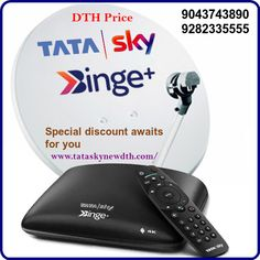 Because the features of Tata Sky HD Channels are very clear to watch TV. With a widescreen aspect ratio of 16:9, this Tata Sky HD connection is a delight to watch for the whole family. After the booking was taken, your tata sky ID will be generated. A person from the installation team in your city will contact you and let you know that they are coming for the installation. Sky New, Connection, Let It Be