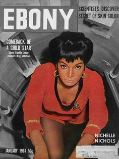 """wreckamic: """"Beautiful Black women of the 50s, 60s, 70s & 80s. A little something I did with old magazine covers. """""""
