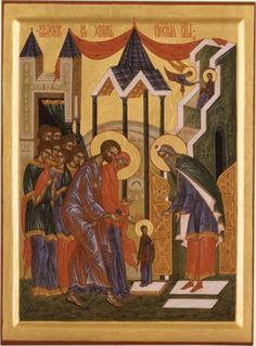 Введение Богородицы во храм Orthodox Icons, Byzantine, Ikon, Presents, Marvel, Christian, Illustration, Painting, Virgos