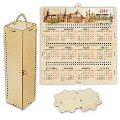 Футляр-календарь четырехгранный из фанеры. Производство упаковки из фанеры, фанерных ящиков и сувенирной упаковки – Стильная упаковка