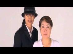 Masaje antienvejecimiento de Yukuko Tanaka - YouTube