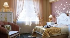 Curtains For Bedrooms And Their Ideas : Beautiful Curtains For Bedroom Ideas. Beautiful curtains for bedroom ideas. Hang Curtains Like A Pro, Diy Bay Window Curtains, Curtains For Arched Windows, Window Curtain Designs, Bedroom Windows, Hanging Curtains, Kitchen Window Treatments, Beautiful Curtains, Custom Drapes