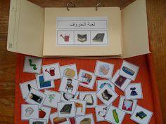 A Muslim Child is Born: Arabic Alphabet Phonics Games