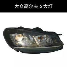 Volkswagen GOlf 6 headlights