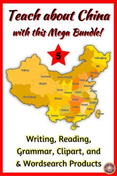 Use the 5 resources in this huge bundle to teach about the Chinese Zodiac & New Year with reading passages & writing tasks; about the Chinese Zodiac with task cards for grammar & mechanics practice & review; about Chinese culture, history & geography with an ABC book; Chinese Zodiac animal clip art for bulletin board displays & student writing; and word search puzzles about the Chinese Zodiac for fun. Teacher notes & answer keys included.