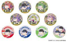 Osomatsu-san Sprawled Trading Can Badge Vol.1 BOX (SET OF 10 PIECES)   4573253504664   おそ松さん…