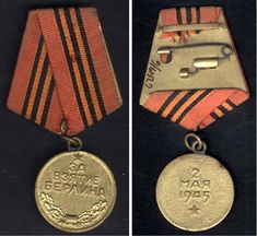 Medal received by Ernestina-Yadja Krakowiak for service in the battle for Berlin. Yad Vashem Artifacts Collection
