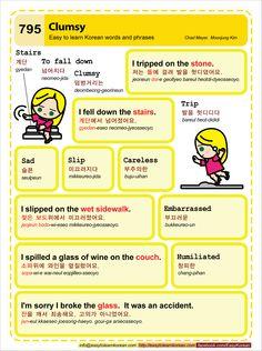 Easy to Learn Korean 795 - Clumsy (Vocab) Korean Words Learning, Korean Language Learning, How To Speak Korean, Learn Korean, Korean Phrases, Korean Text, Learn Hangul, Korean Writing, Korean Alphabet