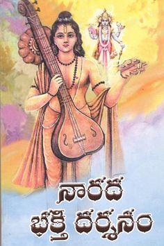 """""""నారద భక్తి దర్శనం"""" ప్రింటు పుస్తకం తెప్పించుకోండి *10 శాతం తగ్గింపు ధరకు*  కినిగె నుండి - http://kinige.com/book/Narada+Bhakti+Darshanam"""