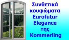 <p>Σε+αυτό+το+άρθρο+παρουσιάζουμε+τα+συνθετικά+κουφώματα+Eurofutur+Elegance+τα+οποία+παράγονται+από+την+παγκοσμίως+καταξιωμένη+εταιρεία+Kommerling.+Όταν+μιλάμε+για+τα+συστήματα+κουφωμάτων+Eurofutur+Elegance+αναφερόμαστε+σε+ένα+συνθετικό+κούφωμα+PVC.+Τα+κουφώματα+Eurofutur+Elegance+μας+θωρακίζουν+απέναντι+στο+θόρυβο.+Λειτουργούν+ως+ασπίδα+προστασίας+που+κρατάει+τους+ενοχλητικούς+…</p> Elegant, Classy, Chic