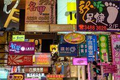 Hongkong Signboards - Pinned by Mak Khalaf Hongkong Signboards Travel SignboardSignboardsbuildingchinacitycityscapehongkonglightsnight by ryuvao