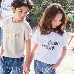 Call me daddy acc : kleehyun (cast) Ig acc : ahraparks Highest … # Cerita pendek # amreading # books # wattpad Cute Baby Couple, Cute Baby Boy, Cute Couples, Baby Kids, Cute Asian Babies, Asian Kids, Cute Babies, Ulzzang Kids, Korean Boys Ulzzang
