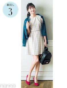 Fashion Pants, Fasion, Young Actresses, Japanese Beauty, Japan Fashion, Short Skirts, Dresses For Work, Stylish, Lady