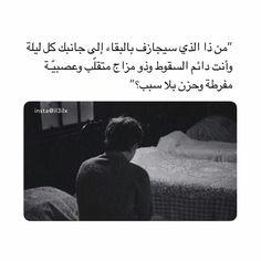 الله لطيف بنا