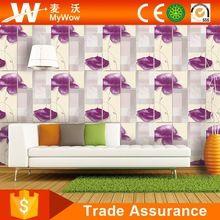Fashion, Fashion direct from Guangzhou MyWow Decor Co. in China (Mainland) Modern Wallpaper, Guangzhou, China, Curtains, Shower, Prints, Home Decor, Fashion, Rain Shower Heads