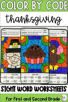 Thanksgiving Color by Sight Word for First and Second Grade Sight Word Worksheets, Sight Word Activities, Writing Activities, Teaching Resources, Teaching Kindergarten, Teaching Reading, Preschool, Second Grade Sight Words, Sight Word Coloring