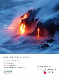 雑誌06_0625ハワイ
