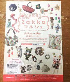 京阪神zakkaマルシェ  9月13日より開催されます京阪神zakkaマルシェに prickleさん@prickle_diamond_mikkeのブースにて参加させていただきます  nonojikoはブローチのみ多種類各一点ずつ enブローチの新作もあります ぜひお越しくださいませ  京阪神zakkaマルシェ 開催場所阪神百貨店8階催事場  9月13日水19日火 最終日は午後4時まで  prickleさん@prickle_diamond_mikke #陶小物#陶#nonojiko#磁器 #イベント#参加#京阪神zakkaマルシェ #zakka#マルシェ#阪神百貨店 #阪神百貨店8階 #フライヤー#案内#雑貨