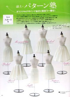 giftjap.info - Интернет-магазин | Japanese book and magazine handicrafts - MRS STYLE BOOK 2010-3