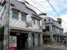 Gyro Roof-Kazuhiro Ishii