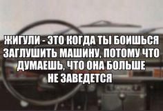 Все об автомобилях из Вконтакте