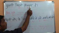 Teaching Language