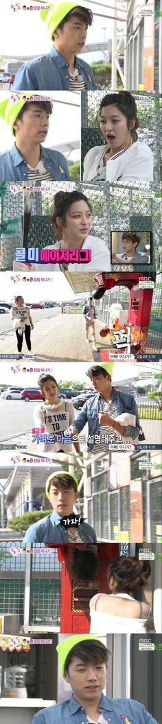 Park Se Young beats Wooyoung in 3 different games on 'We Got Married'