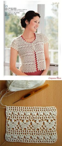 "Болеро ""Милые тюльпаны"" - Вяжем вместе он-лайн - Страна Мам [] #<br/> # #Boleros,<br/> # #Crochet<br/>"