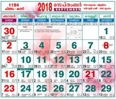 Pick 2019 Monthly Calendar Malayalam September ⋆ The Best Printable Calendar Collection 2018 Calendar Template, Excel Calendar, Calendar Printable, Calendar Ideas, Malayalam Calendar, Tamil Calendar, September Calendar 2018, Kerala, Thing 1
