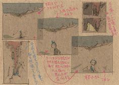 Japan Design, Storyboard, Photography Tips, Vintage World Maps, Layout, Animation, Drawings, Anime, Painting