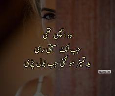 2 line urdu poetry Desi Quotes, Shyari Quotes, Poetry Quotes In Urdu, Best Urdu Poetry Images, Urdu Poetry Romantic, Love Poetry Urdu, Girly Quotes, People Quotes, Woman Quotes