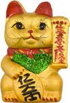 This is the traditional Maneki Neko welcoming cat. The upright paw attract customers and good fortune to your business. with its green bib the Lucky cat brings in a thousand customers.