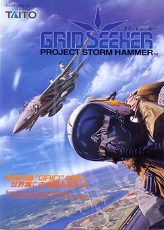 The Arcade Flyer Archive - Video Game Flyers: Grid Seeker - Project Storm Hammer, Taito